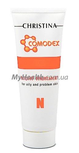 Comodex N Night Treatment Ночная сыворотка