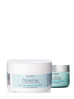Купить  CUTRIN PREMIUM Интенсивная маска «Премиум-Увлажнение» для окрашенных вол