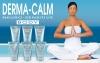 Ericson серия DERMA-CALM Body